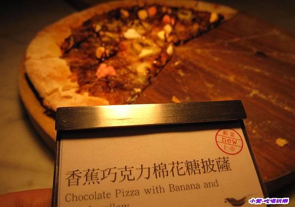 香蕉巧克力棉花糖披薩.jpg