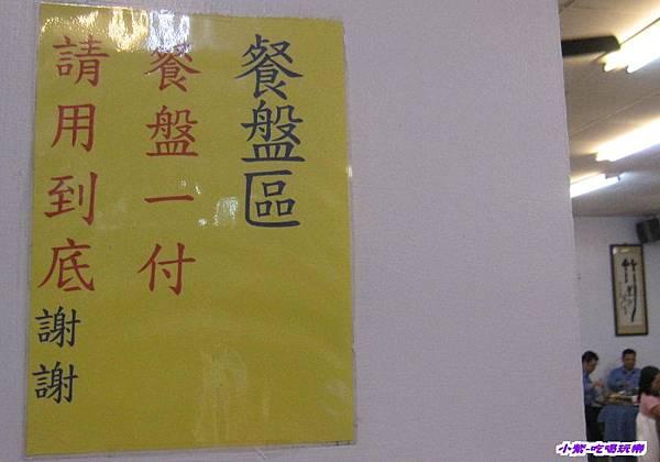 正正老林羊肉爐10.15 (3).jpg