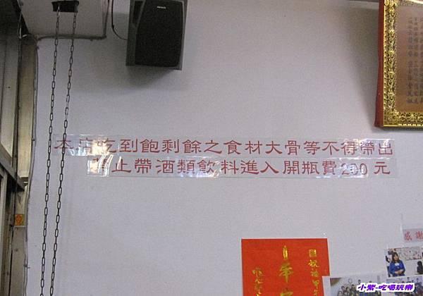 正正老林羊肉爐10.15 (4).jpg