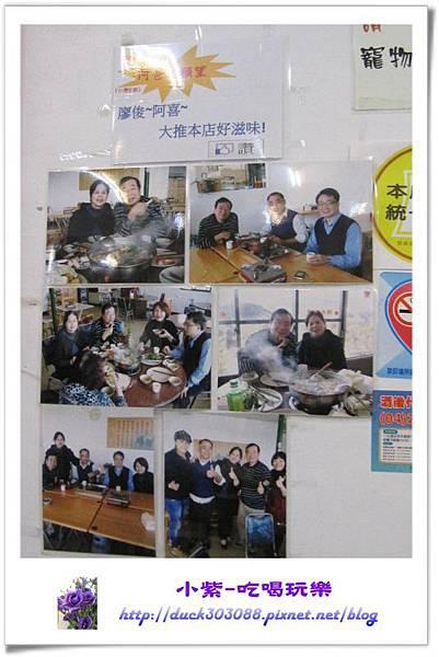 正正老林羊肉爐10.15 (8).jpg