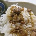 魯肉飯.jpg