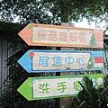 豐年生態農場 (2).jpg