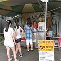 豐年生態農場 (3).jpg