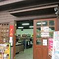 豐年生態農場 (16).jpg