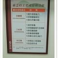 豐年生態農場 (40).jpg