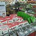 豐年生態農場 (47).jpg