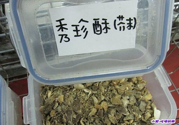 豐年生態農場 (48).jpg