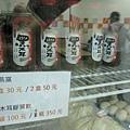 豐年生態農場 (49).jpg