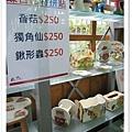 豐年生態農場 (54).jpg