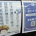 豐年生態農場 (57).jpg