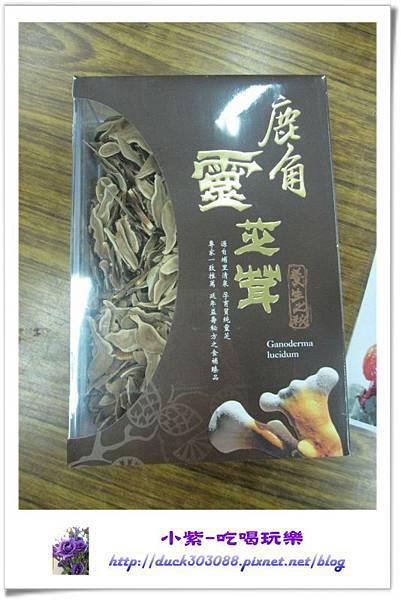 豐年生態農場 (59).jpg