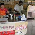 豐年生態農場 (61).jpg