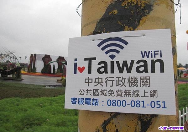 免費WiFi.jpg