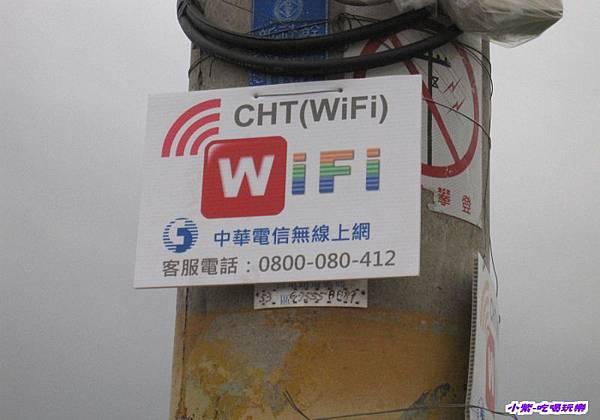 免費WiFi (1).jpg
