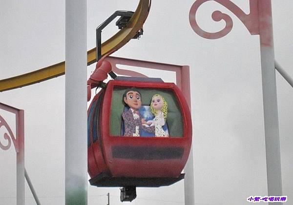 幸福纜車 (1).jpg