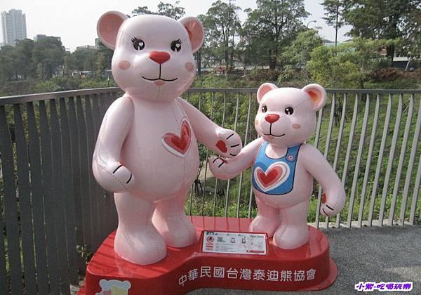 5台灣泰迪熊協會-樂活熊.jpg