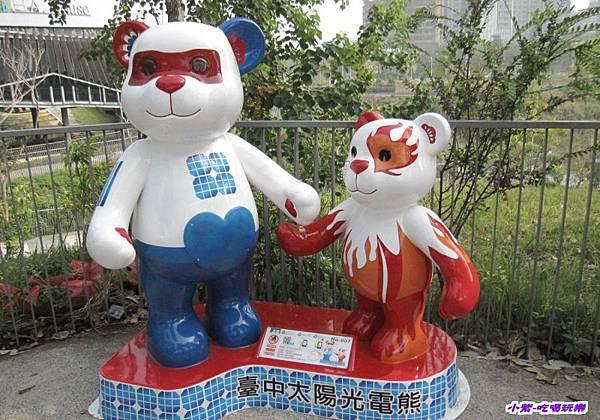 7台中太陽光電熊.jpg