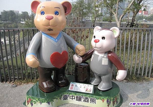 9台中釀酒熊.jpg