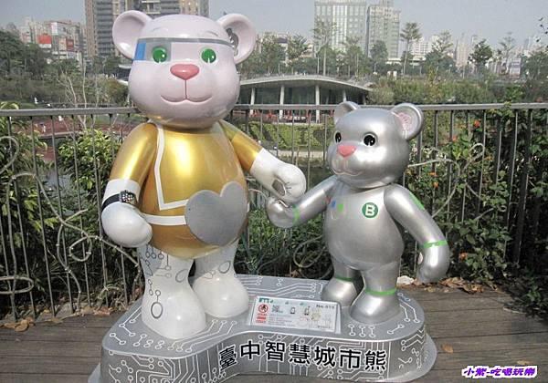 10台中智慧城市熊.jpg