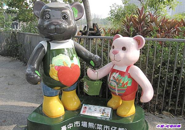 11台中市場熊.jpg