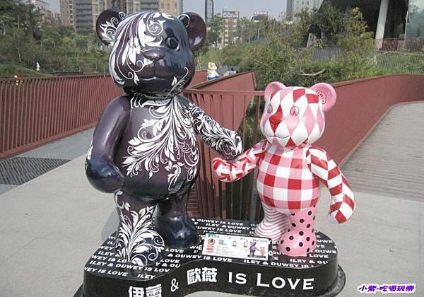39伊雷&歐薇IS LOVE.jpg