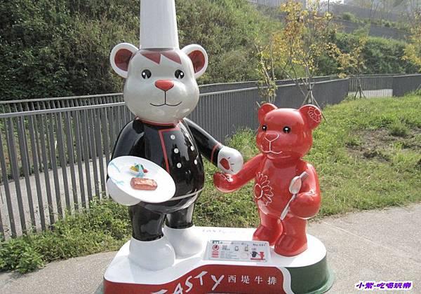 41西堤牛排-廚師熊.jpg