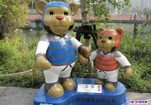 68台灣泰迪熊協會-跆拳道.jpg