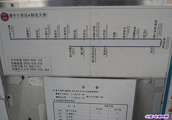 BRT停靠站 (1).jpg
