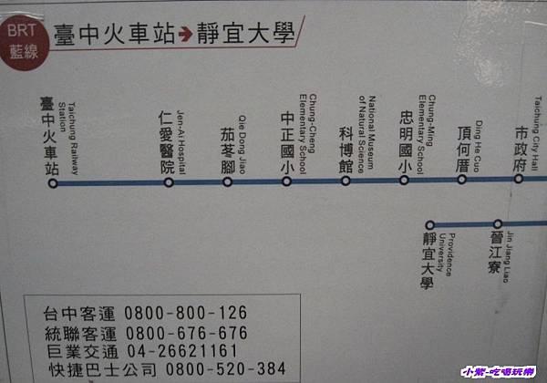 BRT停靠站 (2).jpg