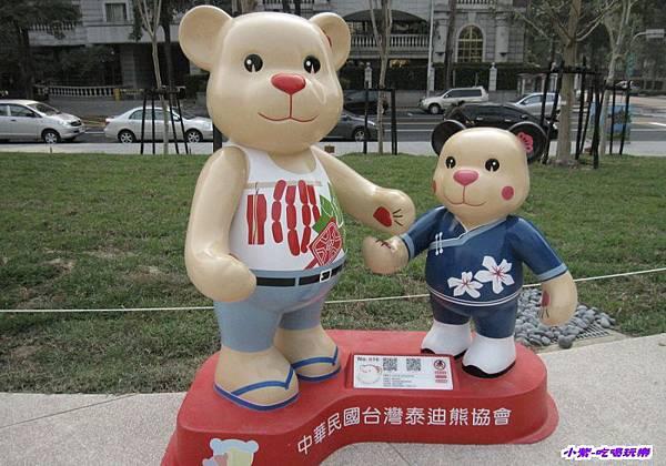 76台灣泰迪熊協會-文化融合.jpg