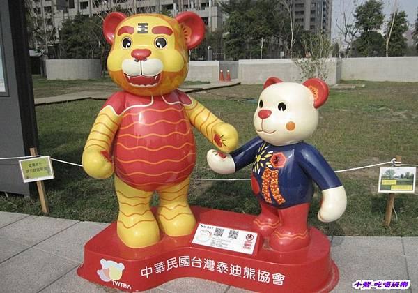 87台灣泰迪熊協會-節慶.jpg