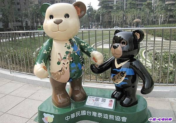 88台灣泰迪熊協會-台灣國寶 (1).jpg