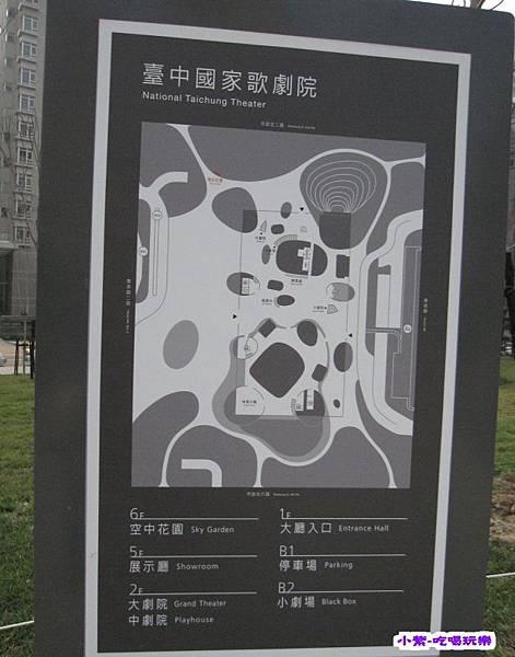 臺中國家歌劇院 (9).jpg