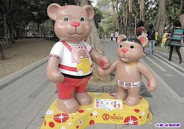 24廣三SOGO.jpg