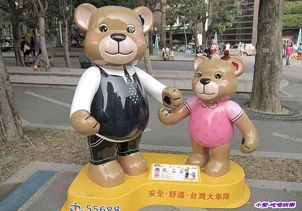 44台灣大車隊.jpg
