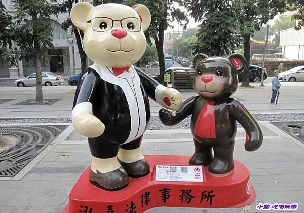 64泓嘉法律事務所.jpg