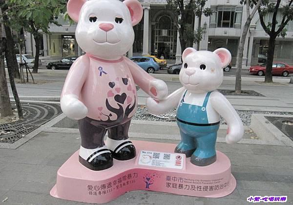 74家庭暴力及性侵害防治中心(社會局).jpg