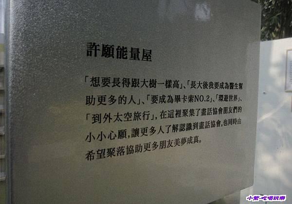111希望小屋 (2).jpg
