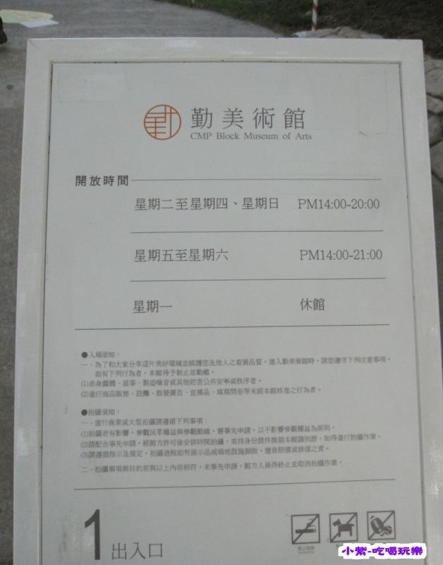 勤美術館 (1).jpg