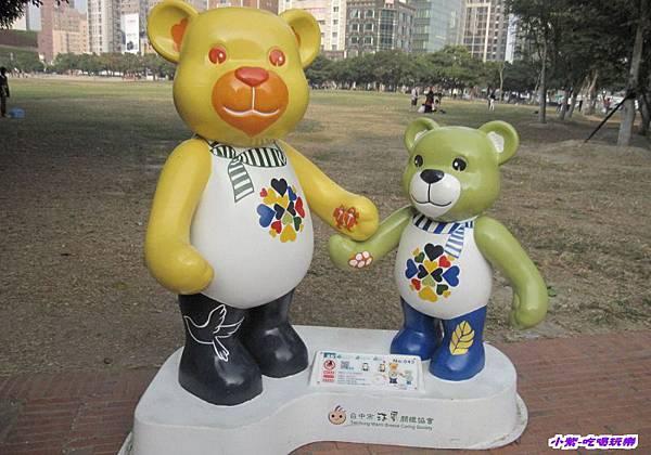 43台中市沐風關懷協會.jpg