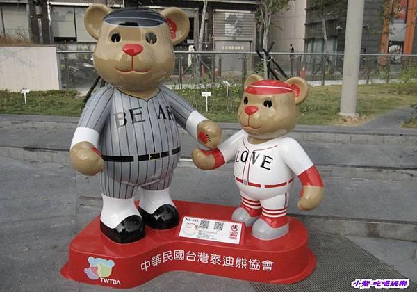 85台灣泰迪熊協會-棒球.jpg