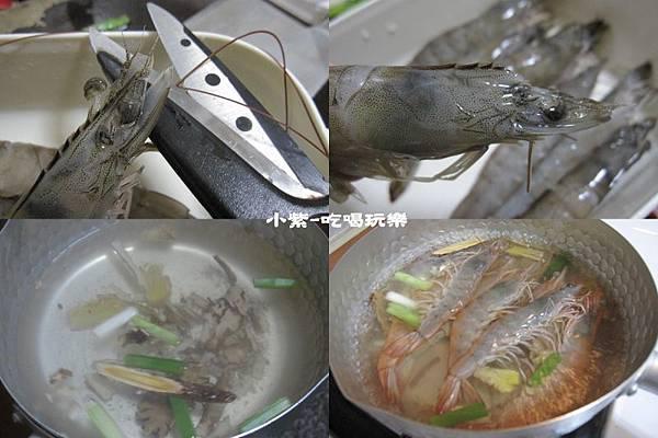 水煮蝦.jpg