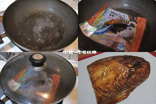 蒲燒虱目魚腹加熱.jpg