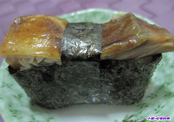 蒲燒虱目魚壽司.jpg