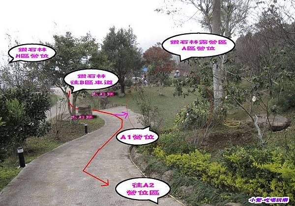 目上景A區營位.jpg