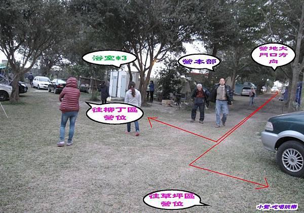 二林中科露營區 (3).jpg
