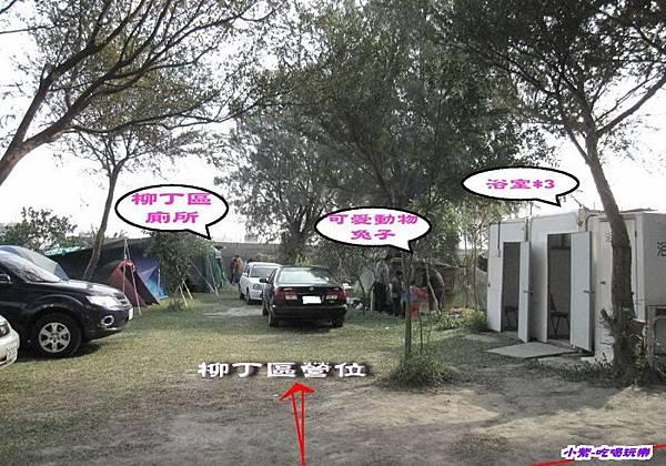 往柳丁區營位 (1).jpg