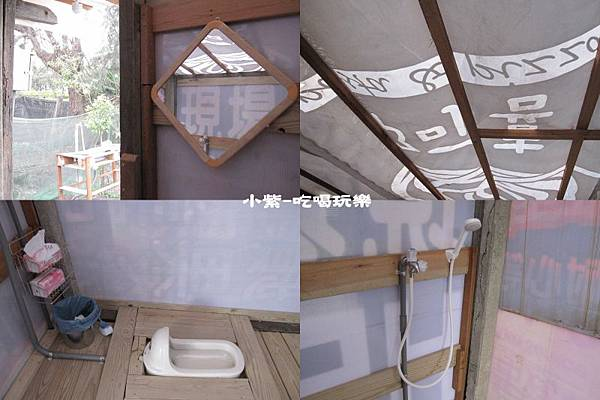 柳丁區廁所.jpg