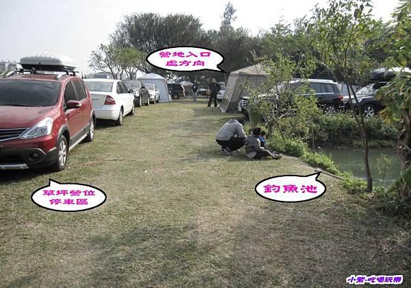 草坪營位停車場.jpg