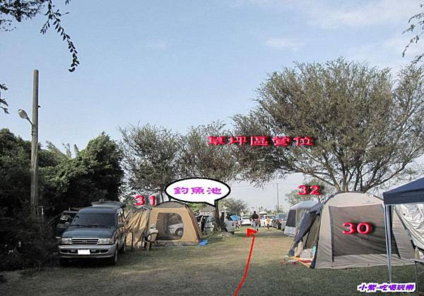 草坪營位區 (1).jpg